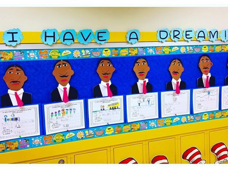 AMAZING Dr. Martin Luther King, Jr. Craft and Writing Bulletin Board Bundle - differentiated!  Kindergarten 1st 2nd