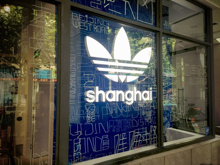 adidas concept store london