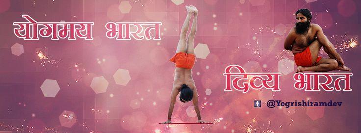 international #yoga day 21 june