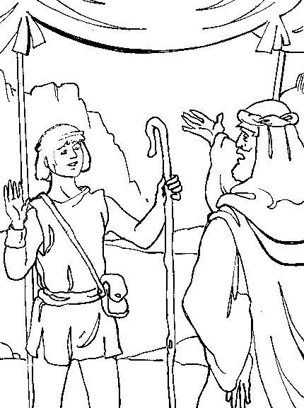 Царства (Давид, Соломон, храм) - Audioteka.org