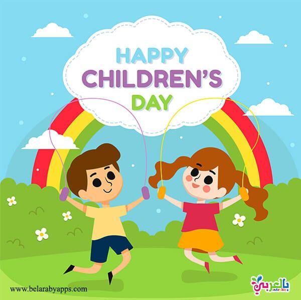 Children S Day Greeting Cards Free Children S Day Wishes بالعربي نتعلم Children S Day Greeting Cards Art Display Kids Happy Children S Day