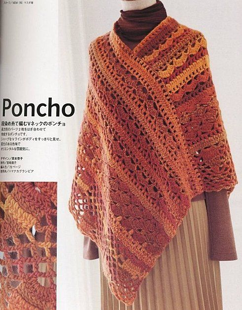poncho 5.  Free pattern, graphed with layout.  Very pretty