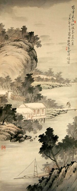 Chen Jun, 2006   hanging Scroll; Ink and color on paper, mounted, 67 x 13.5 in.   in the style of Wu Shixian (1845-1916)