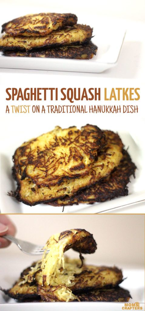 Make delicious non-traditional spaghetti squash latkes for Hanukkah. IT's a fun break and much easier than the typical Chanukah potato latkes and a great way to celebrate this Jewish holiday. Or, you can make it any time - it's a delicious side dish! Click for the full recipe
