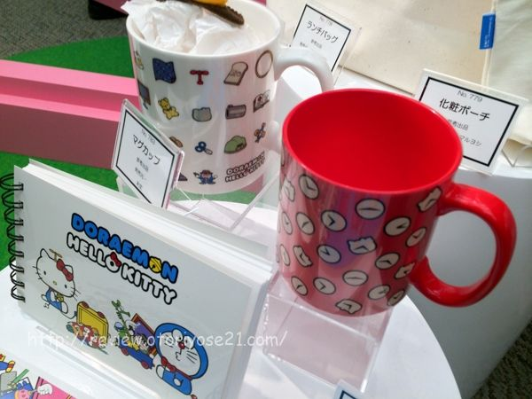 ドラえもん×ハローキティ☆キティちゃんのコラボグッズ写真 http://review.otoriyose21.com/archives/hellokitty-doraemon-2015.html