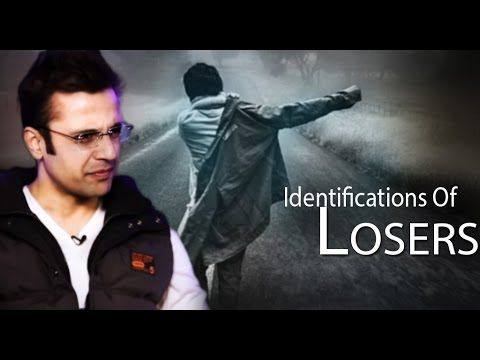 Best Motivational Video ever By Sandeep Maheshwari | Identification of l...