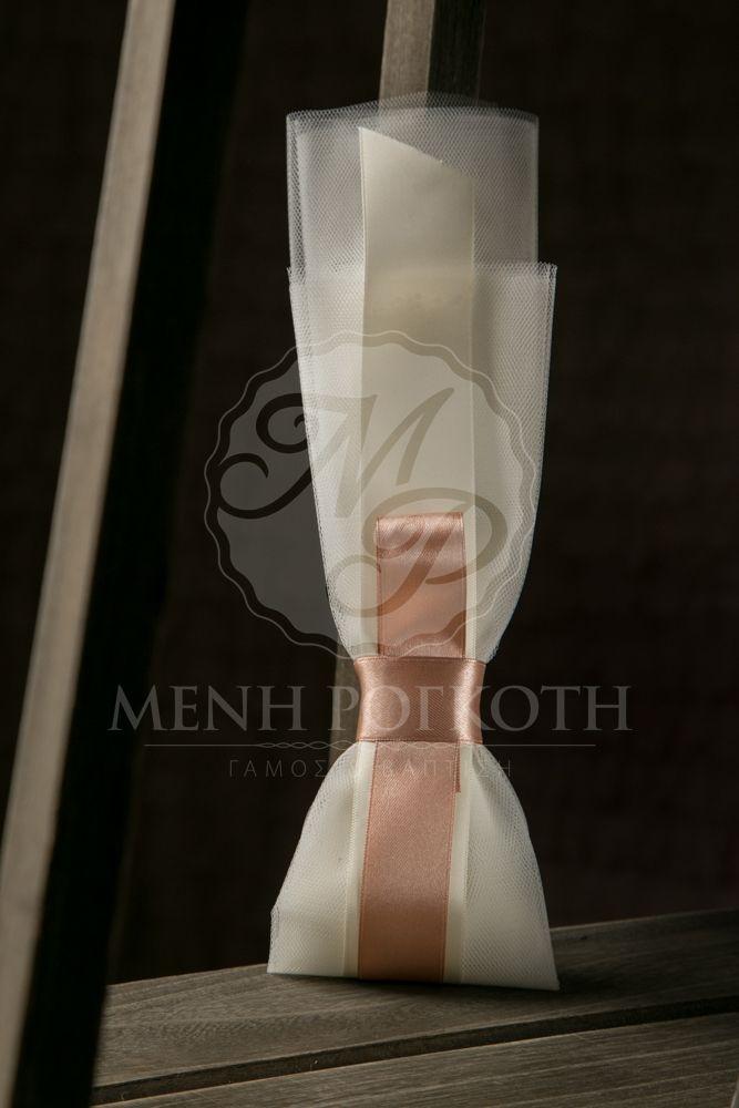 Μπομπονιέρα γάμου από τούλι με σατέν κορδέλες σε ένα μοντέρνο δέσιμο