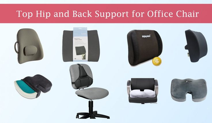 All these parts and organs are united with the help of tissues and muscles. A Back support for office chair can give you permanent relief.