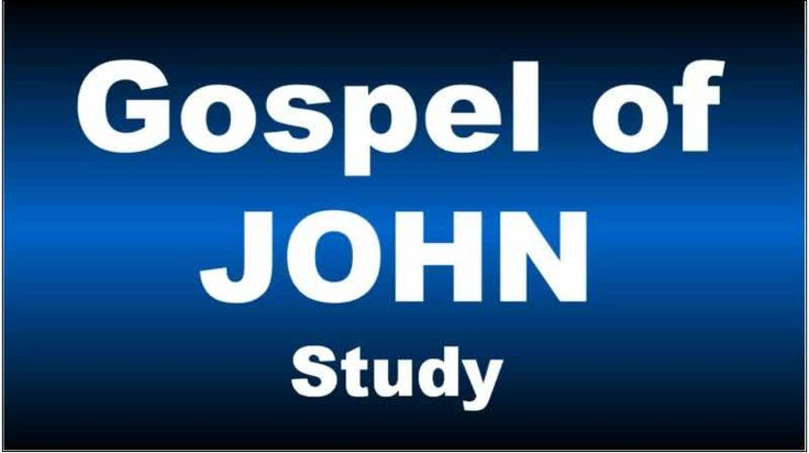 GOSPEL of JOHN-007-Ch.01...(What Seek Ye...Come and See) - Sermon Videos...Gospel of John (Study Series)...Chapter and Verse By Verse Study...Gospel of John Chapter 1