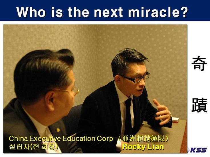 China Executive Education Corp (亜洲超越極限설립자 Rocky Lian회장 intervew 2012.11.5