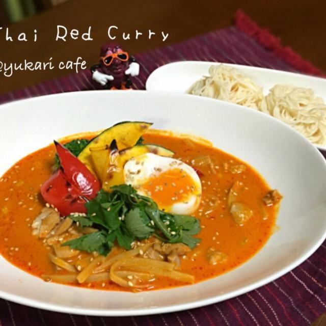 リピ大決定‼︎ うまかった(≧∇≦)♡ 夏に最高かも! - 27件のもぐもぐ - Thai Red Curry つけ麺バージョン by sykr24
