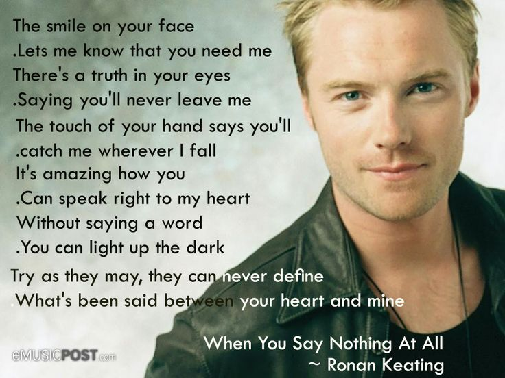 Ronan keating words перевод