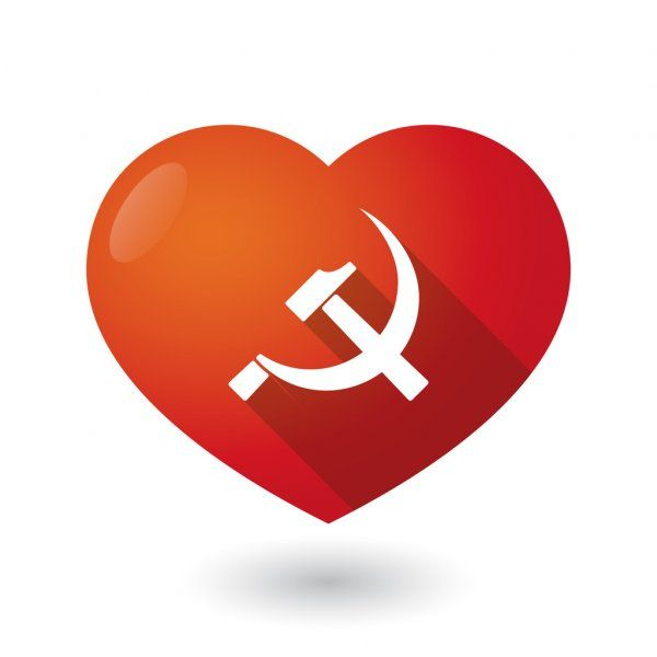 Isolated Red Heart With The Communist Symbol Stock Vector Ad Heart Red Isolated Communist Ad Red Heart Symbols Red