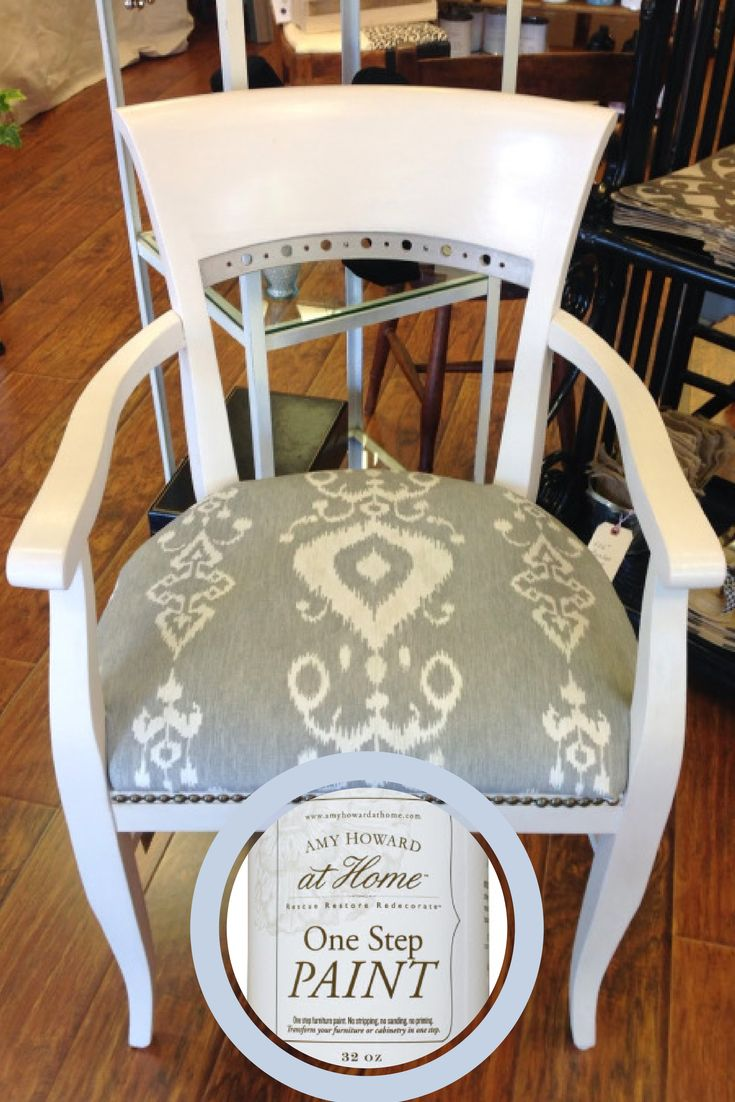 Painted furniture is easy with Amy Howard One-Step Paint! #Amyhoward #thetreasuredhome http://thetreasuredhome.com/furniture-painting-2/amy-howard-at-home/featured?doing_wp_cron=1401491378.6046640872955322265625