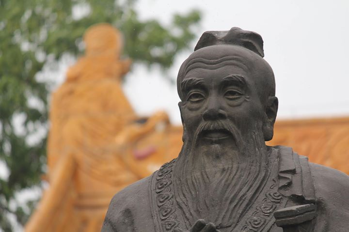 Governing on Fumes: Confucianism in the 19th Century - http://fullofevents.com/hawaii/event/governing-on-fumes-confucianism-in-the-19th-century/