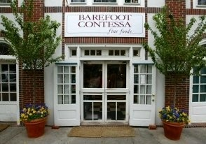 106 Best Awnings Amp Retail Stores Images On Pinterest
