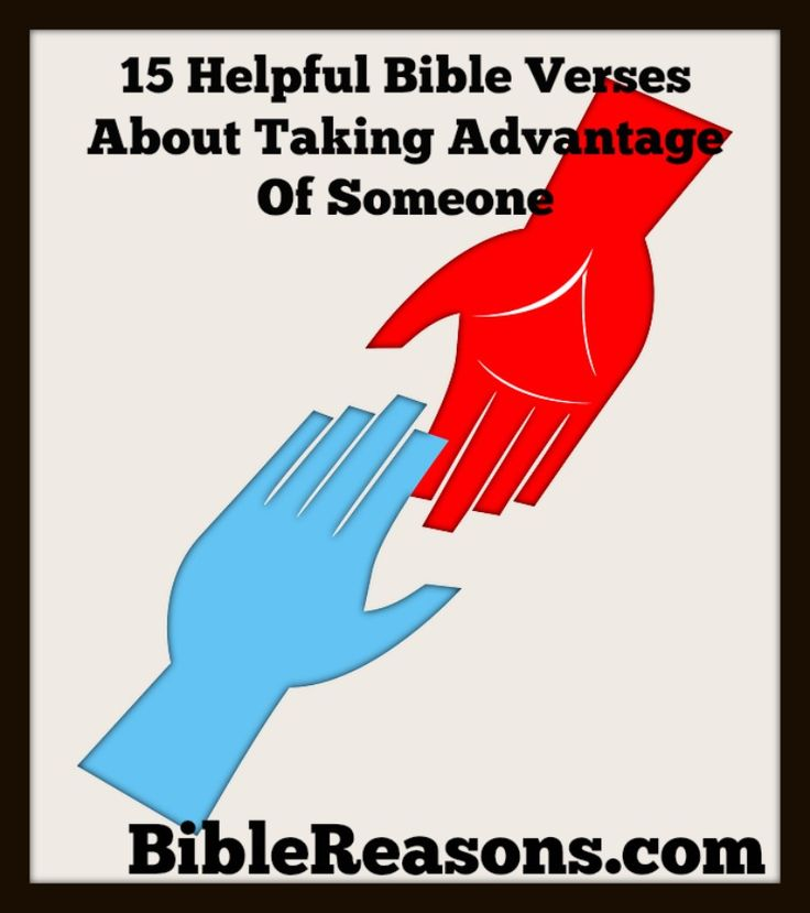 Bible Quotes About Helping People: The O'jays, Taken Advantage