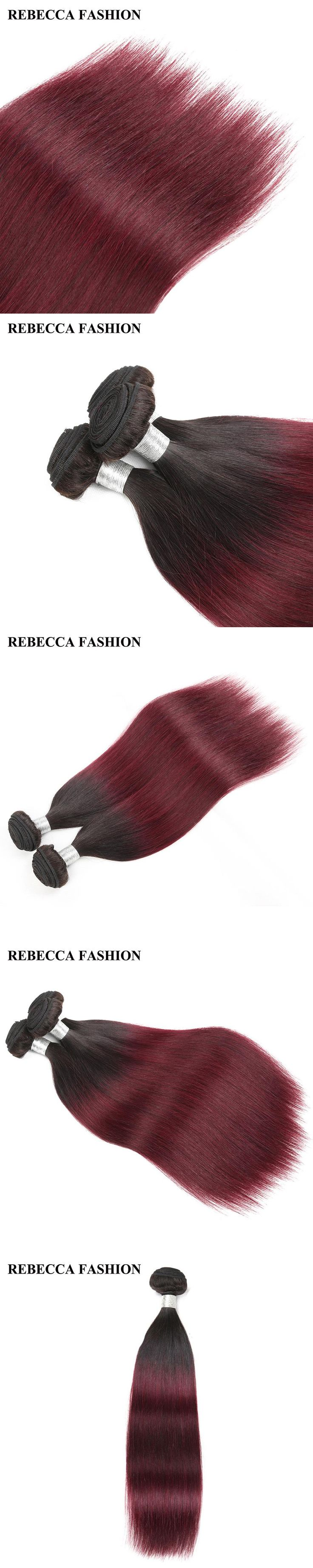 Rebecca Remy Ombre Straight Human Hair Bundles 1PC Brazilian Hair Weave Bundles Salon  Ombre Wine Red Hair Extensions T1b99j