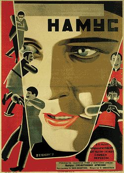 Soviet film poster by the Stenberg Brothers