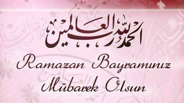 Iyi Bayramlar Ramadan Neon Signs Calligraphy