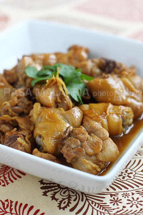 Sesame Oil Chicken (麻油鸡) - Easy Recipes at RasaMalaysia.com