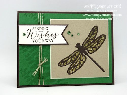 Glitter window Detailed Dragonfly card featuring the Butterfly Basics stamp set (Tutorial Bundle Design Team February 2017 Blog Hop)…#stampyourartout - Stampin' Up!®️️ - Stamp Your Art Out! www.stampyourartout.com