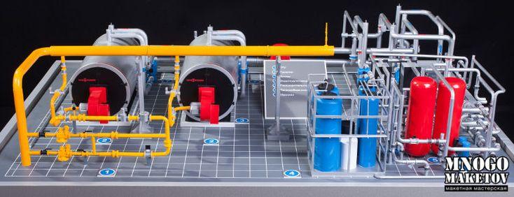 Gas boiler-house architectural scale model | Модель газовой котельной в масштабе 1:10  #Architectural_model_making #modelmaking #modelmakers #architectural_model #Modeling #Lighting_a_model #concept_MODEL #landscape_architecture_models #scale_model_manufacturers #3d_architectural_model #Landscaping_model #physical_model