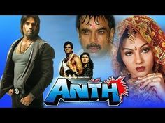 Free Anth (1994) | Sunil Shetty | Somy Ali | Paresh Rawal | Full Length HD Movie Bollywood Watch Online watch on https://free123movies.net/free-anth-1994-sunil-shetty-somy-ali-paresh-rawal-full-length-hd-movie-bollywood-watch-online/