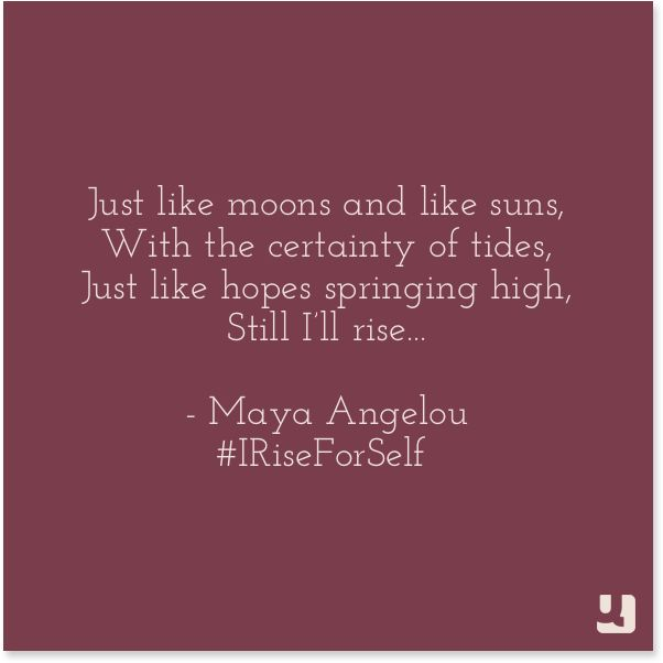 angelou poem questions Maya angelou and on the pulse of morning on the pulse of the morning is a long, all-encompassing poem that isn't afraid to look back into darker times before pushing on forward into a future full of hope.