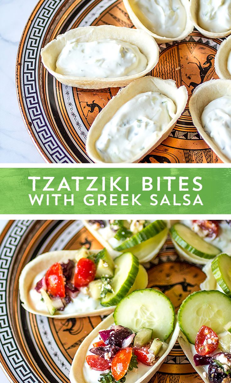 Looking for a light, fresh snack to serve on Game Day that your whole crowd will love? These Tzatziki Bites with Greek Salsa from @wanderlustkitch are the perfect appetizer for a crowd! They pack all the Greek flavors you love in a two-bite mini boat - perfect for snacking all day... and they're ready to eat in just 30 minutes!