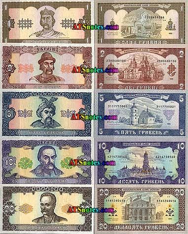 ukraine currency | Ukraine currency and Ukrainian banknotes, paper money of Former Soviet ...
