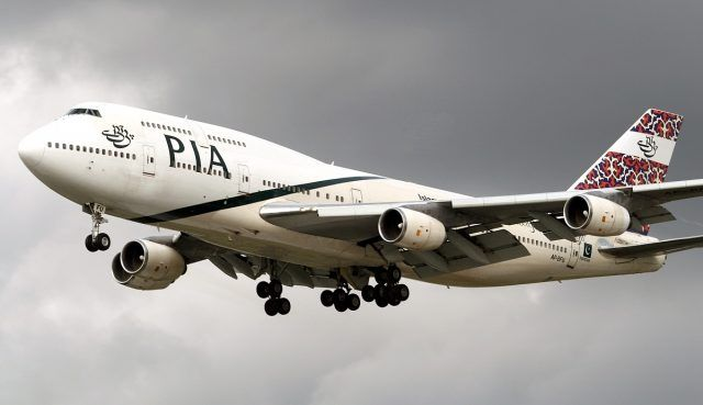 Good News for PIA Customers in Pakistan and abroad