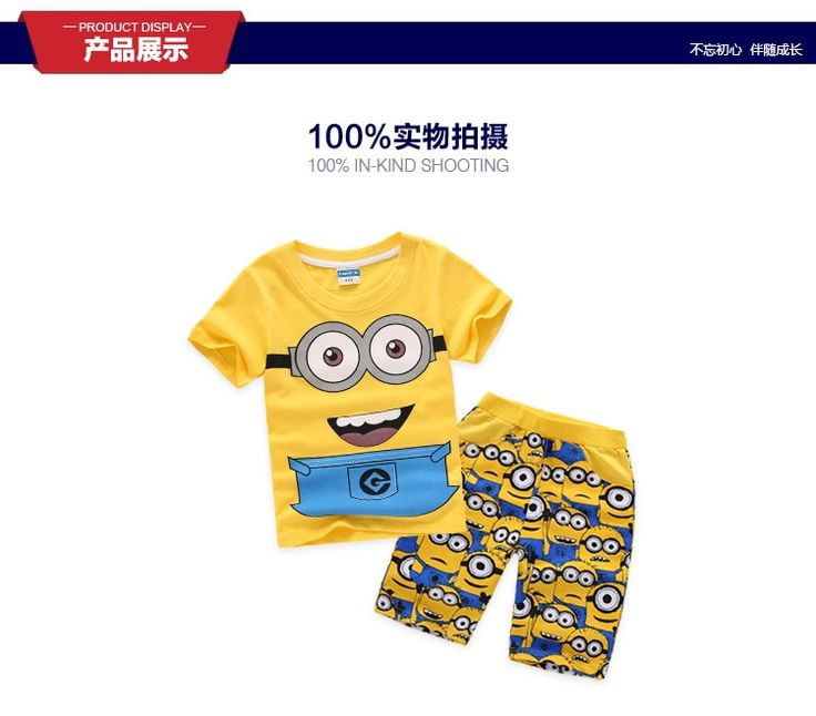 22.33$  Watch here - http://alie84.shopchina.info/go.php?t=32654489139 - 2016 New baby boy clothes sets cartoon casual kids minions suits  girl children clothing set 2pcs T shirt+pants for 3-13T  #aliexpress