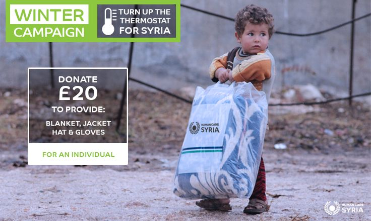 Winter Campaign, Donate £20 to provide blanket, jacket, gloves and hat for a child  www.humancaresyria.org #winter #syria