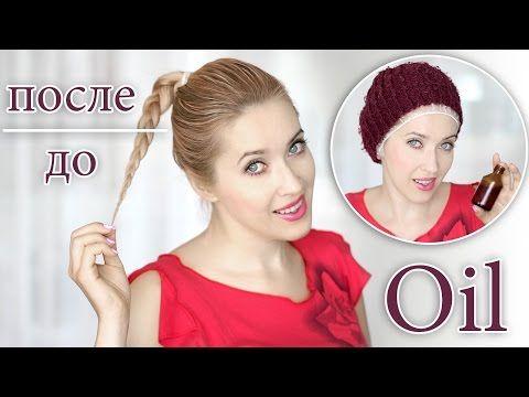 Как отрастить более густые волосы и остановить выпадение волос - YouTube