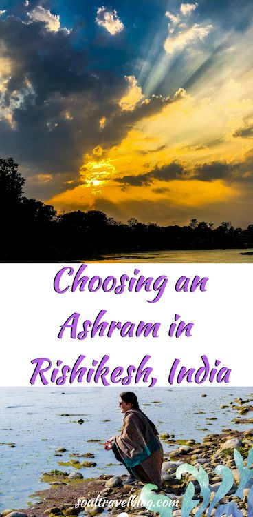 How to choose an Ashram in Rishikesh India - from the hundreds of options, I share my experience staying in an Ashram in Rishikesh and my tips on how to choose a yoga retreat or an ashram.