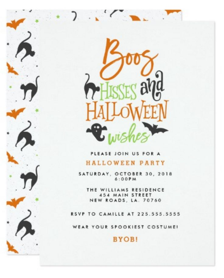Boos Hisses and Halloween Wishes Halloween Party Invitations