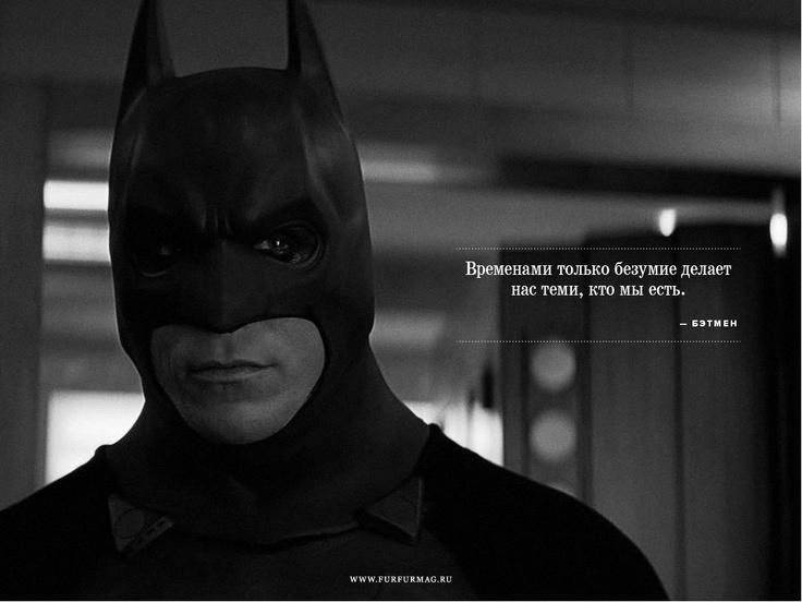 «Пробуй новое и никогда не останавливайся»: 10 плакатов с цитатами супергероев. Изображение №1.