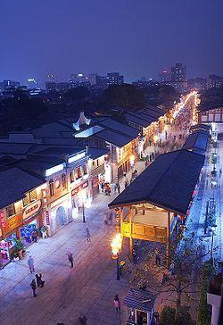 Fuzhou - Wikipedia, the free encyclopedia