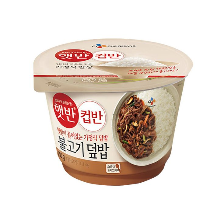 Enjoy the tender meat of bulgogi, one of the most famous Korean dishes. Made with pork, shiitake mushrooms, and carrots. Great as a quick meal at home or office. Convenient outdoor meal when camping or hiking. Spoon is included.