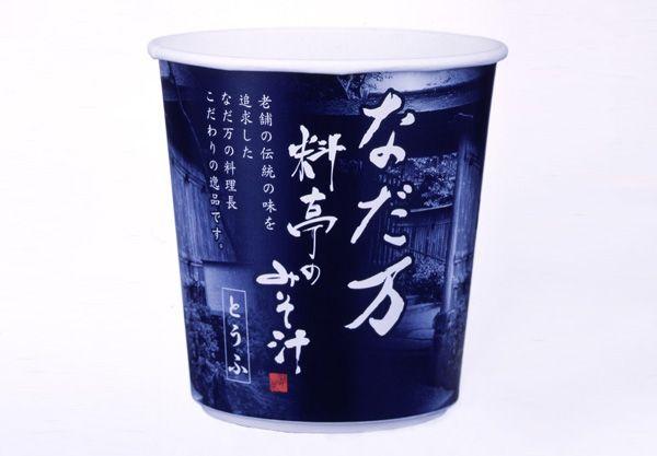「なだ万 料亭の味噌汁」の画像検索結果