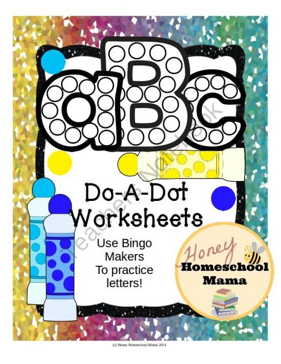 Do-A-Dot, Bingo Maker ABC Worksheets or Activity from HoneyHomeschoolMama on TeachersNotebook.com - (54 pages) - Do-A-Dot makers can be a lot of fun and these dot style letter worksheets are definitely something your students will enjoy will learning their letters and letter formation!