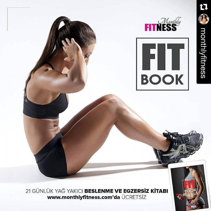 #Repost @monthlyfitness with @repostapp. ・・・ FITBOOK 21 Günlük Yağ Yakıcı Beslenme ve Egzersiz Kitabı! Uzm. Dyt. Merve Tığlı @dytmervetigli ve Monthly Fitness tan Ücretsiz kitap! www.monthlyfitness.com da. #monthlyfitness #fitness #workout #pool #beach #shredded #diyet #fitgirl #fitspo #fitfam #determination #video #summer #fitnessaddict #gym #gymlife #npc #antrenman #strength #instavideo #sport #nofilter #gymswag #training #love #me
