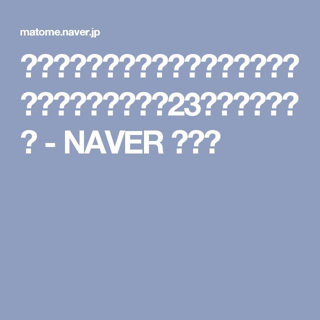 【クックパッド】美味しすぎる!《デパ地下風レシピ》〈23選〉(デリ風) - NAVER まとめ