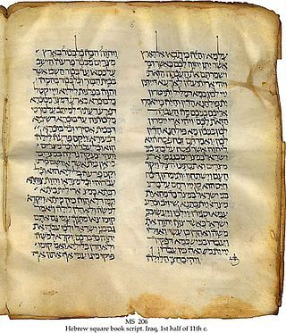 The Tanakh - The complete Jewish bible online - in English and Hebrew.