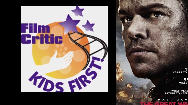 Film Review: The Great Wall by KIDS FIRST! Film Critic Willie J. #KIDSFIRST! #TheGreatWall
