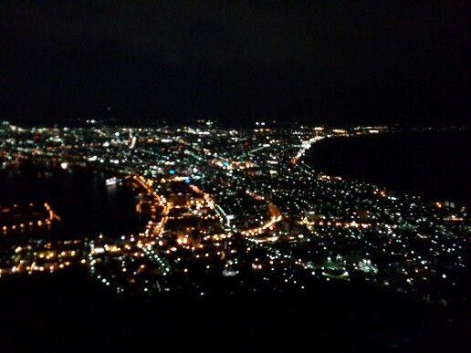 Hakodate, Hokkaido Perfecture.