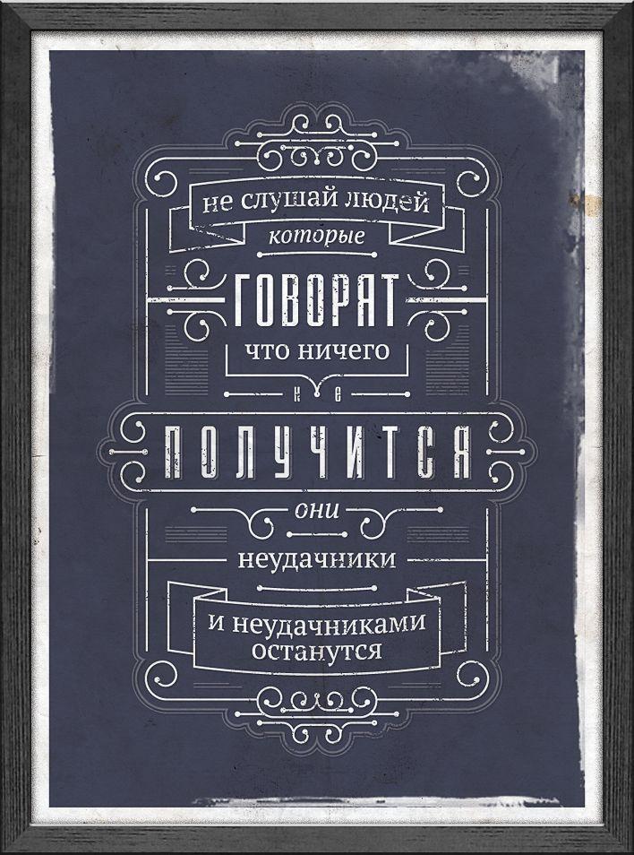 Постер за 12/04/2013