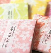 白雪友禅ふきん | 白雪ふきん  Soft and dries fast!