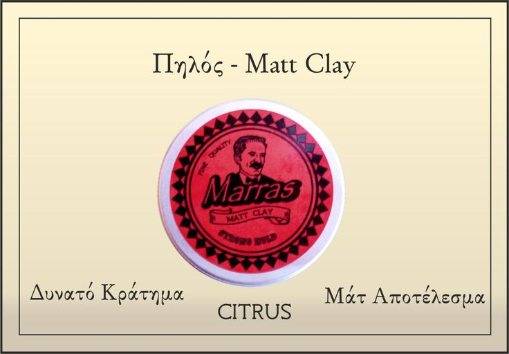 #Marras #matt #clay #oldschool #haircut #barber #barberlife #greek #natural #products